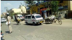 Bakhtawarpur (Alipur) Delhi 110036