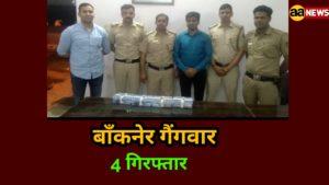 Alipur Police Station
