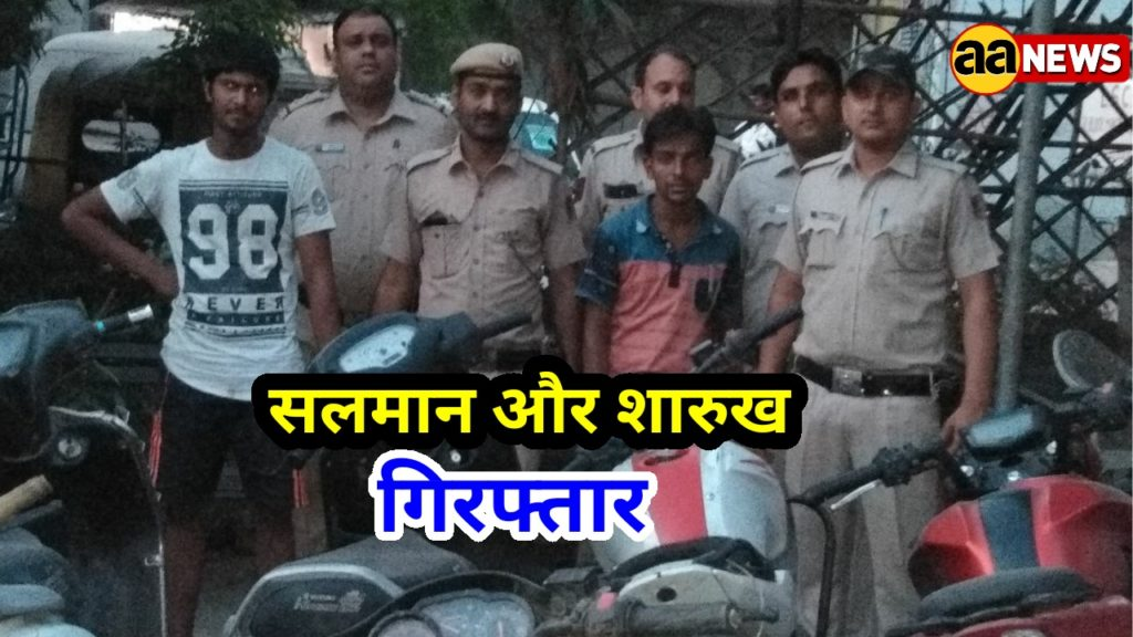 Mangolpuri Delhi