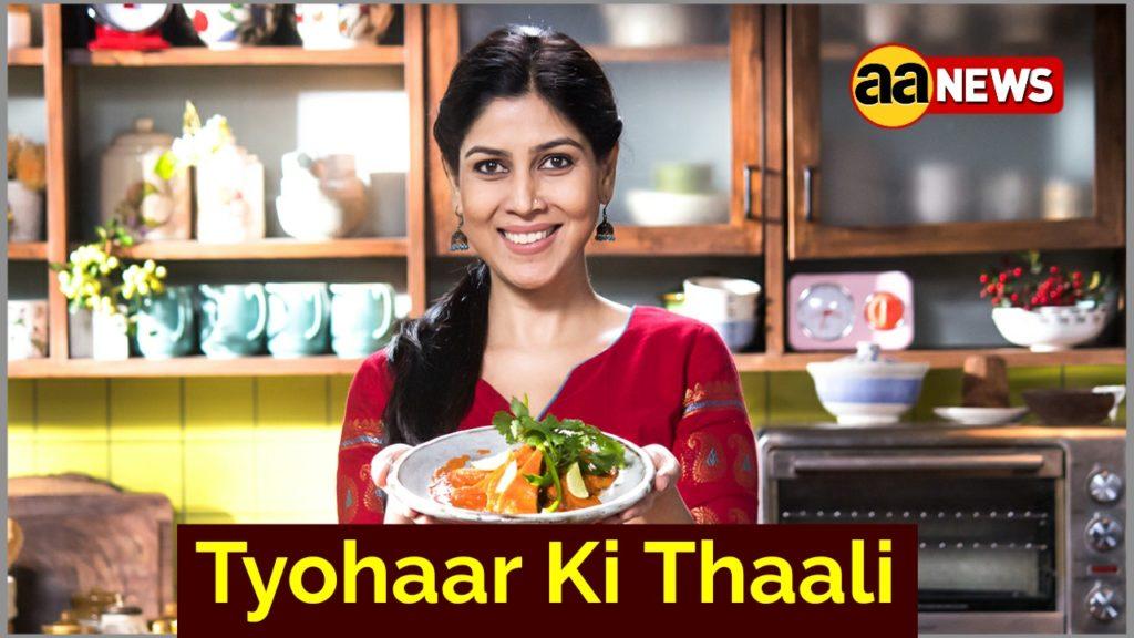Ranveer Brar celebrates Baisakhi with Sakshi Tanwar in EPIC TV's 'Tyohaar Ki Thaali'