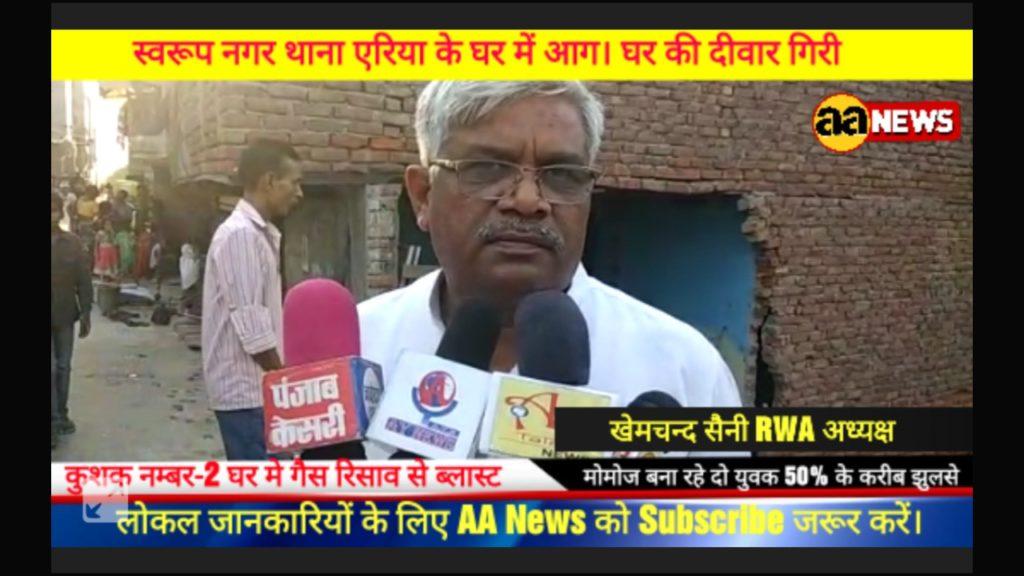Kushak No 2 PS Area Swarup Nagar Delhi