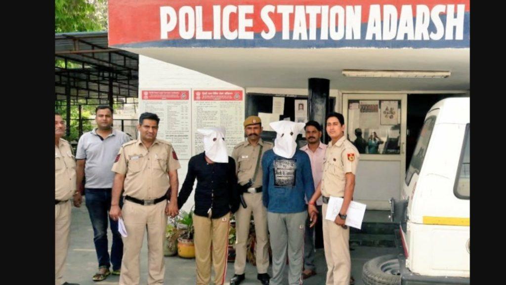 Blind Murder case of PS Adarsh Nagar Distt North West of solved within 24 hrs