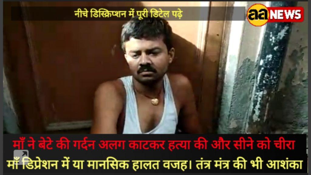 Aman Vihar Delhi
