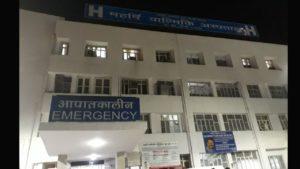 Mahrshi Balmiki Hospital Poothh Khurd