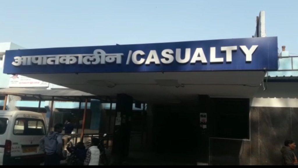 BJRM Hospital Jahagirpuri Delhi