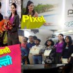 दिल्ली वालों को अब प्रोफेसनल फोटोग्राफी और फिल्म मेकिंग सिखने के लिए मुबई या नॉएडा के फिल्म सिटी जाने की जरूरत  नही