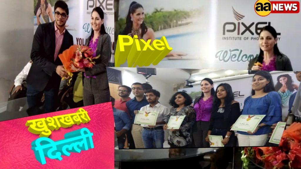 Pixel Institute Of Photography Pvt Ltd in Paschim Vihar, Delhi