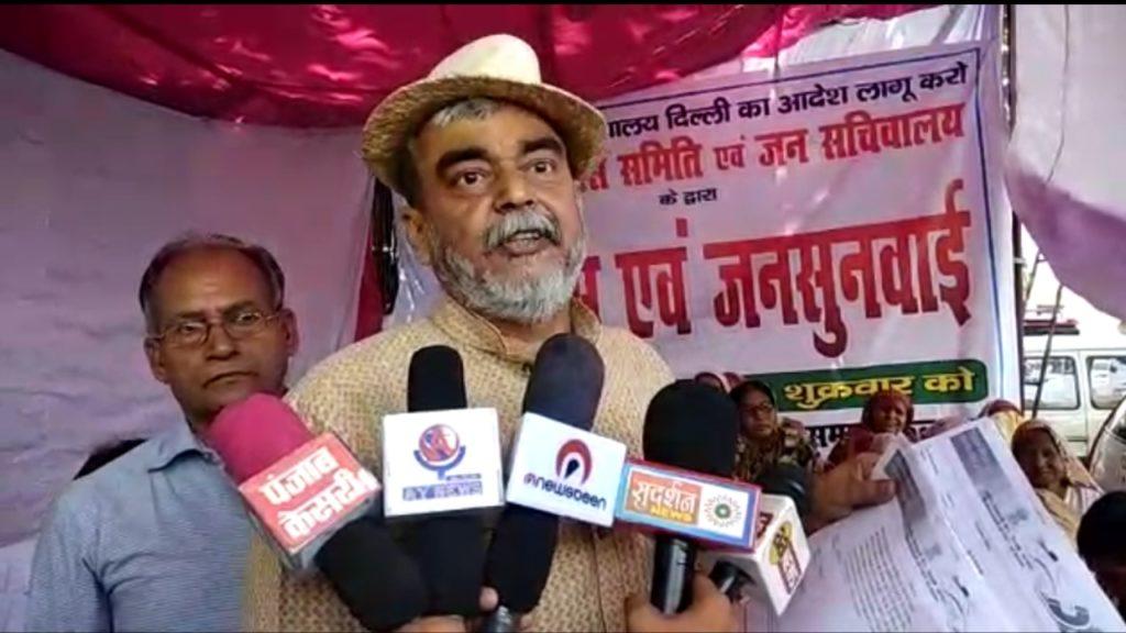 Harpal Singh Rana at Rohini Penson office