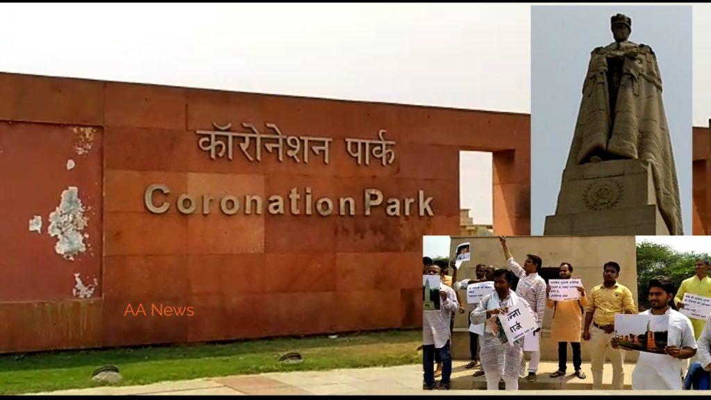 Coronation Park Kingsway Camp