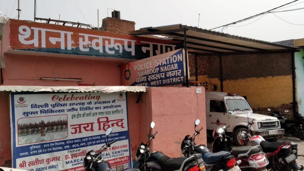 Saroop Nagar North-West Delhi