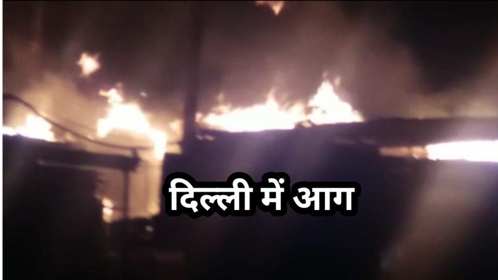 Nijampur Delhi