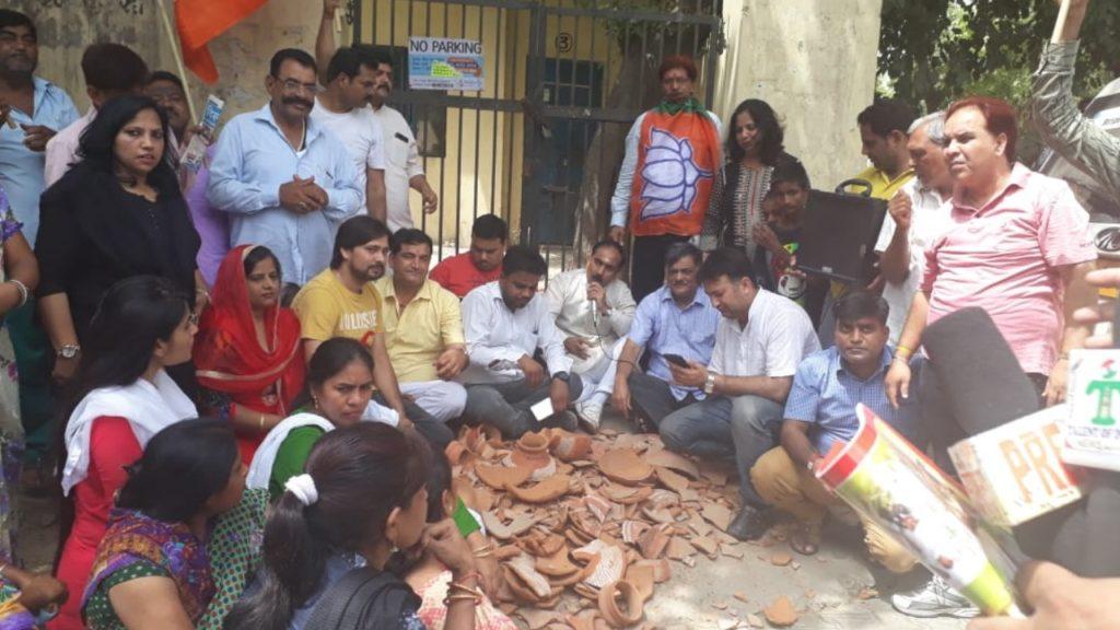 Rohini BJP Protest