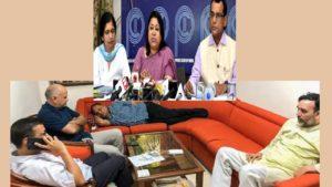 IAS एसोशियेशन ने प्रेस कांफ्रेस कर कहा हम हडताल पर नही