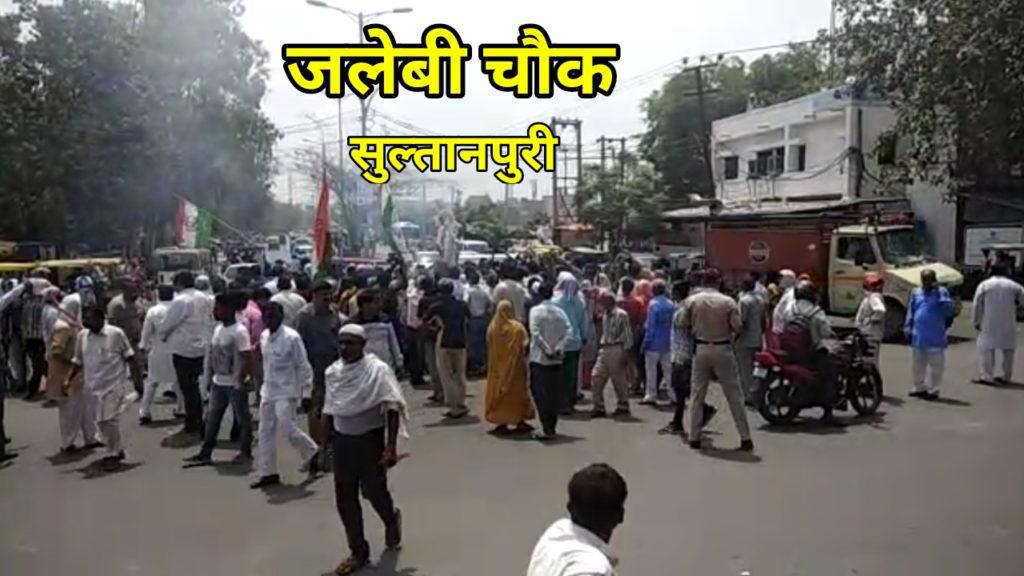 Jalebi Chowk Sultanpuri Delhi