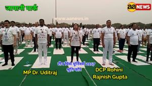 रोहिणी , दिल्ली कैंट और शाहदरा  में रही सबसे ज्यादा योग की बहार।