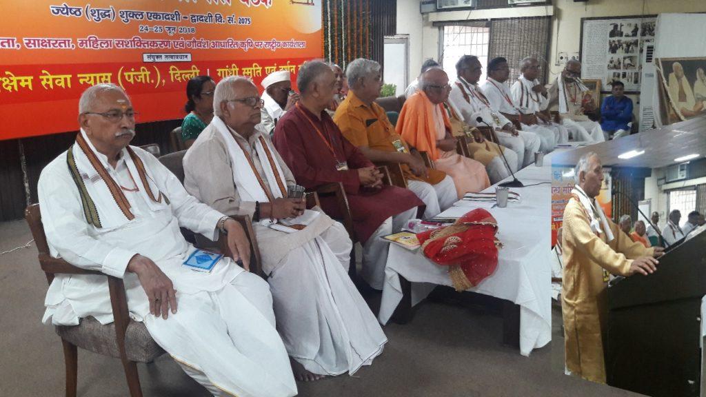 Sri Rama Janma Bhumi and Social Harmony will be the core agenda of the meeting : Justice Kokje