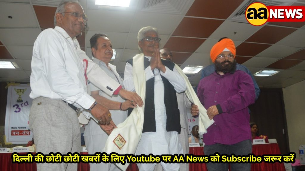 GNN Gaurav Award 2018