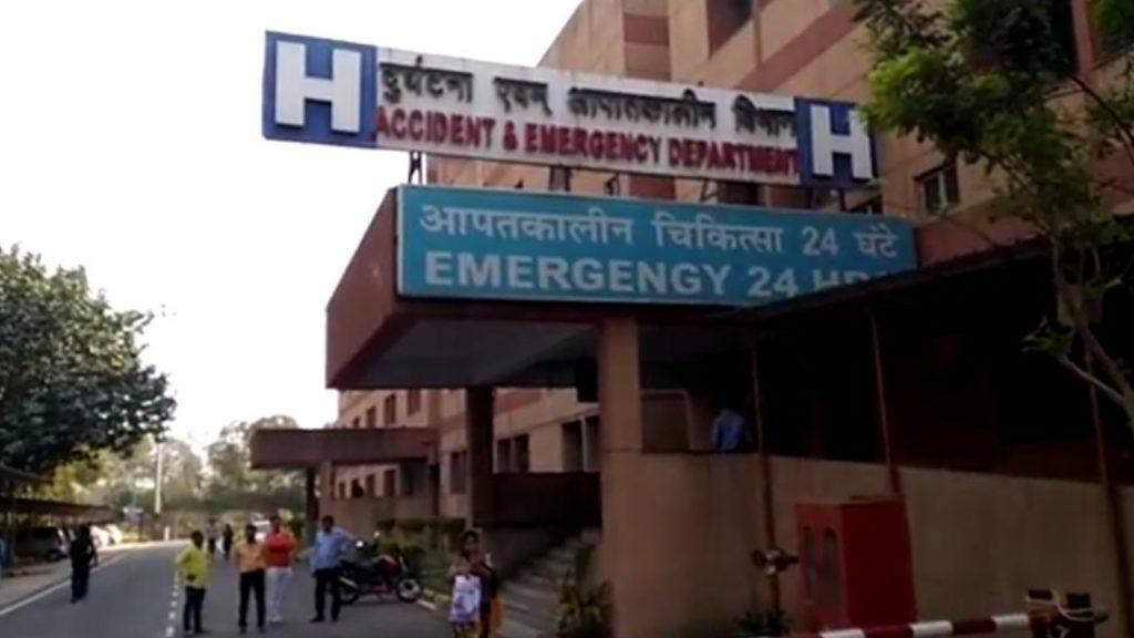 SRHC Hospital Narela