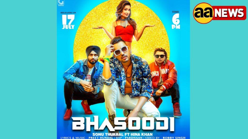 """upcoming music video """"Bhasoodi"""" #bhasoodi"""