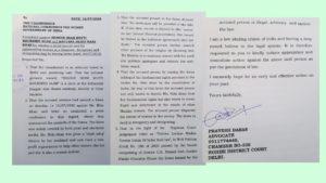 महिला के खिलाफ फतवा जारी करने वाली मुफ़्ती के खिलाफ नेशनल कमीशन फ़ॉर वीमेन में शिकायत दी
