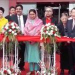 थाईलैंड की सबसे बड़ी कम्पनी लोटस होलसेल सोलूशंस ने दिल्ली के NSP मेट्रो स्टेशन पर  भारत में अपना पहला मेगा स्टोर खोला