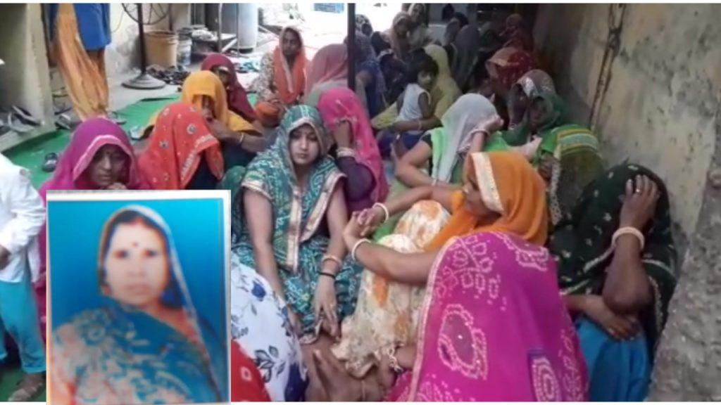 Mritak Shanti Family Tikari Khurd Narela