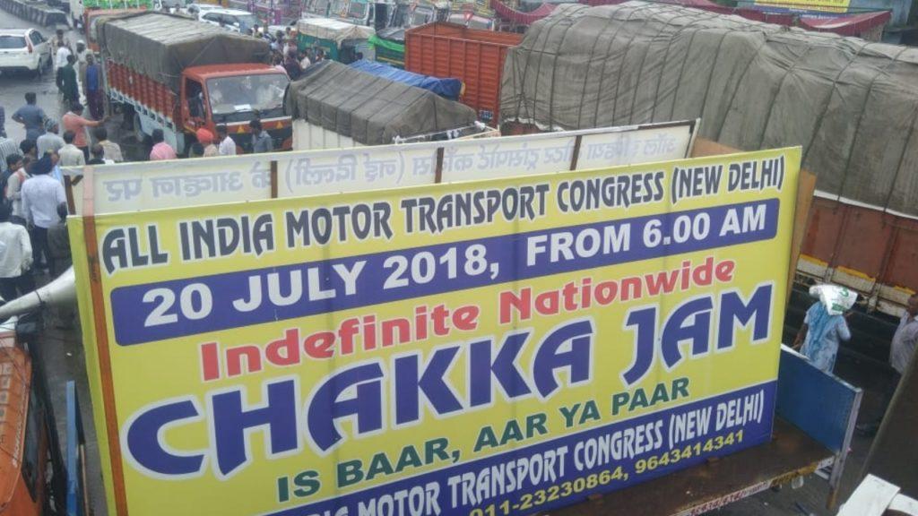 Sanjay Gandhi Transport Nagar