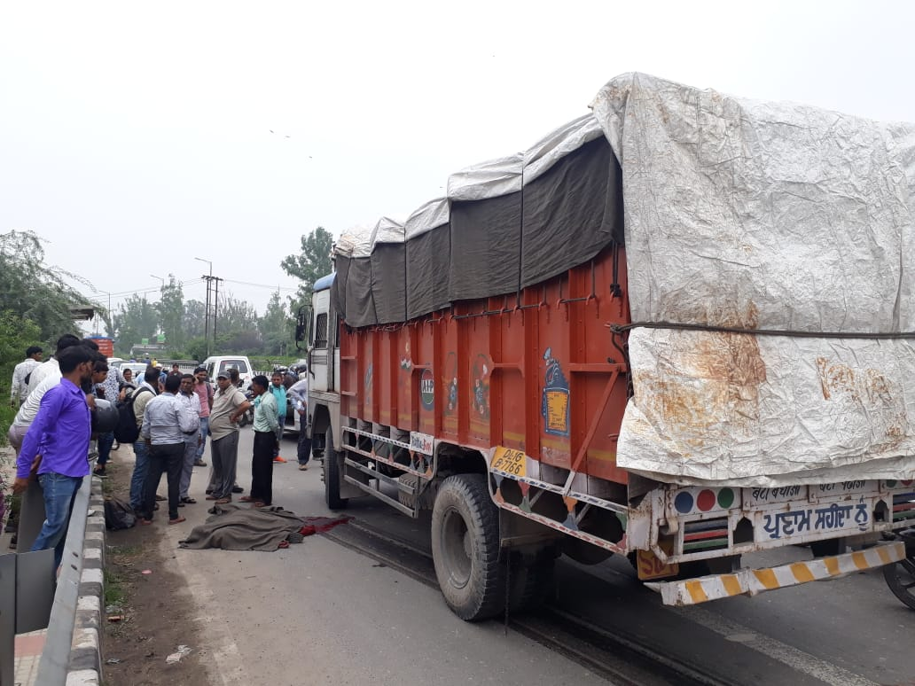 CISF Constable Shri Dileep Kr Accident