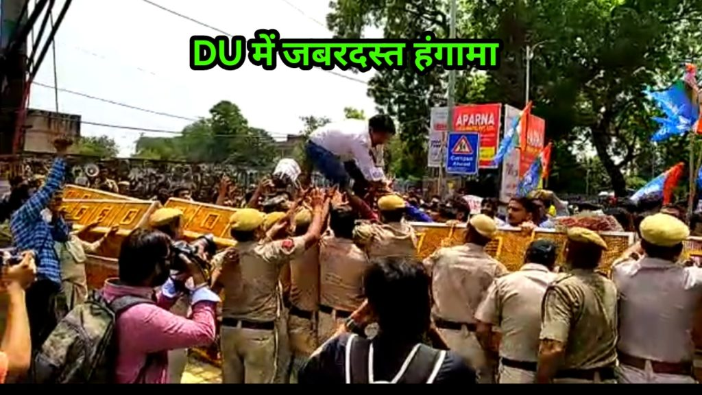 NSUI Protest at DU Metro Station