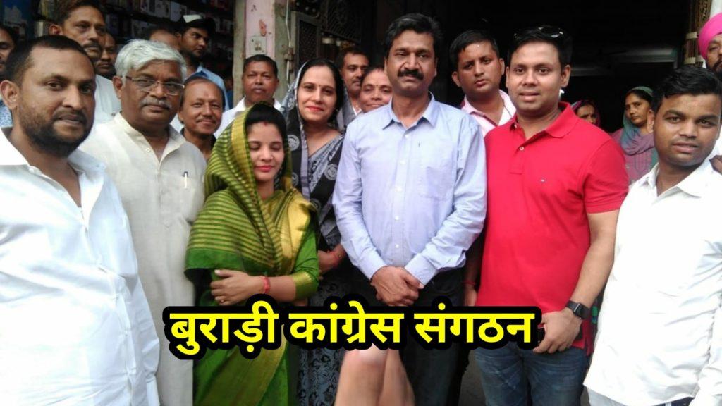 Mukundpur ( Burari ) Congress Meeting