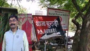 Burari Rape Matter
