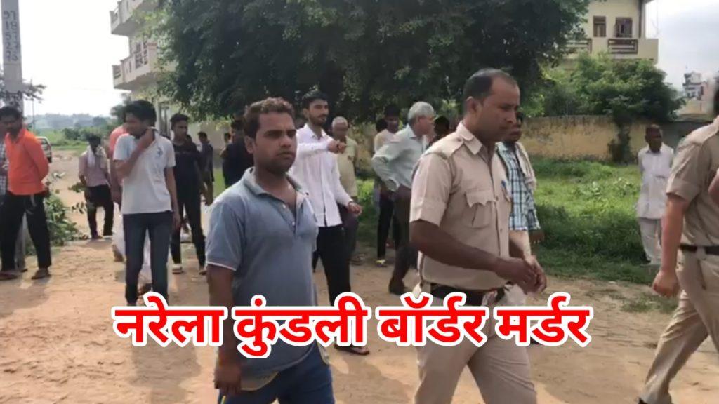 Safiyabad Road murder