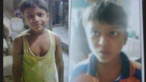 Alipur PS Area Narela B4 Murder