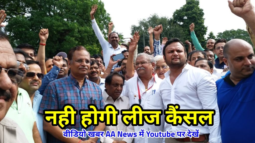 Bawana and Bhorgarh indestrial area matter