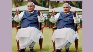 पूर्व प्रधानमंत्री अटल बिहारी वाजपयी जी का देहांत
