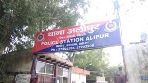 PS Alipur