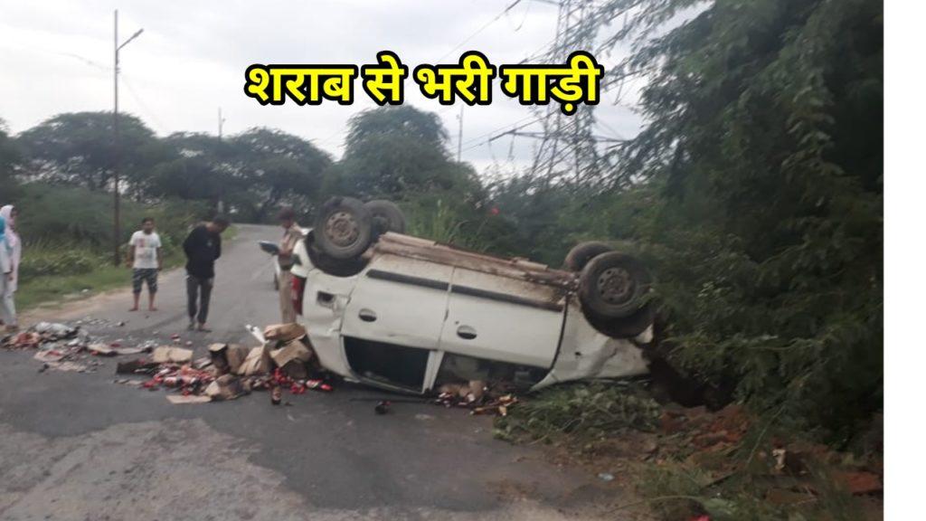Mulhmailpur Delhi 110036