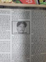 Ashif Khan @ Ashu Maharaj 1995 Matter