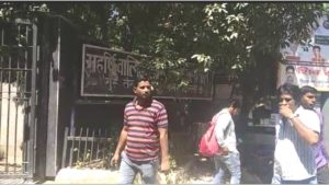 Mahrshi Balmiki Hospital Kingsway Camp