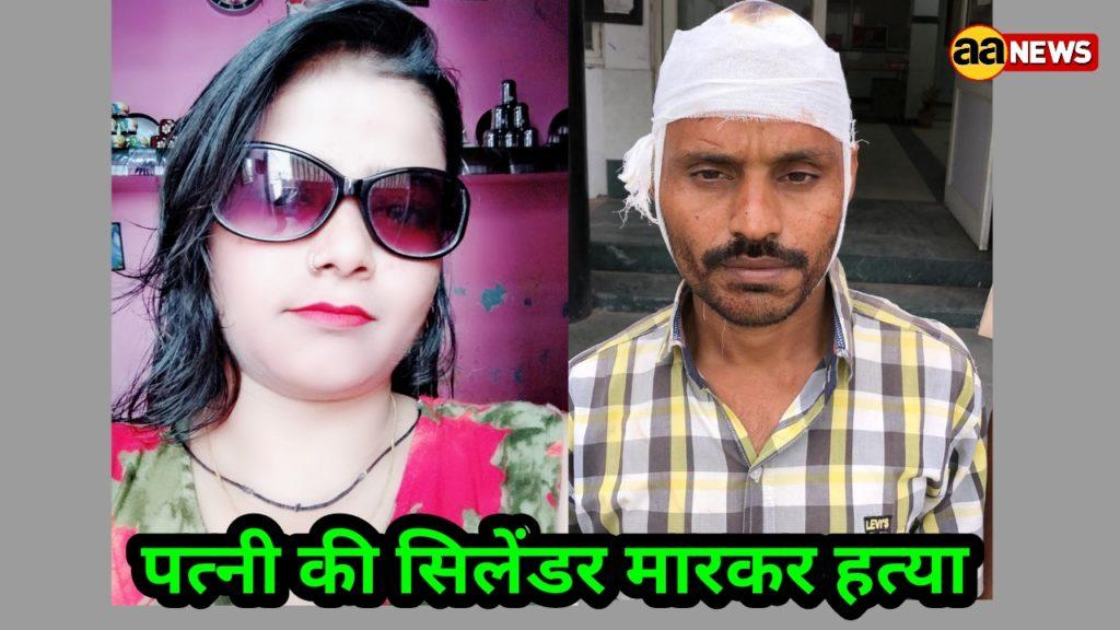 Kavita & Sunil Ardrsh Nagar