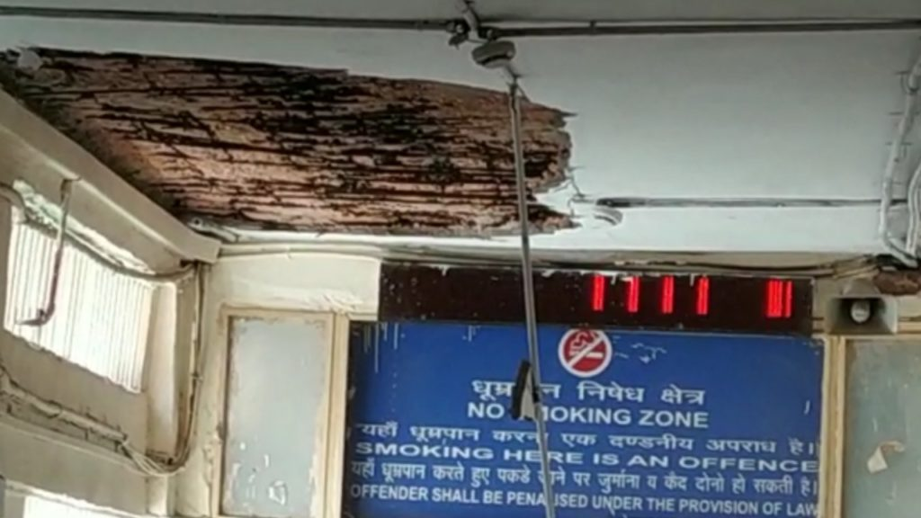 Sanjay Gandhi Hospital