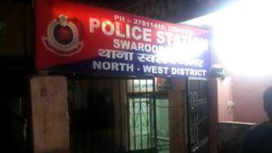 PS Swarup Nagar