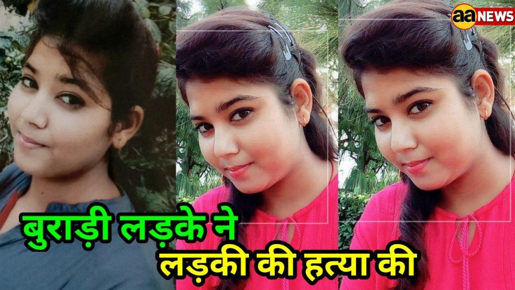 #Nikki_Agarwal