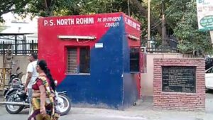 Rohini Sec 7
