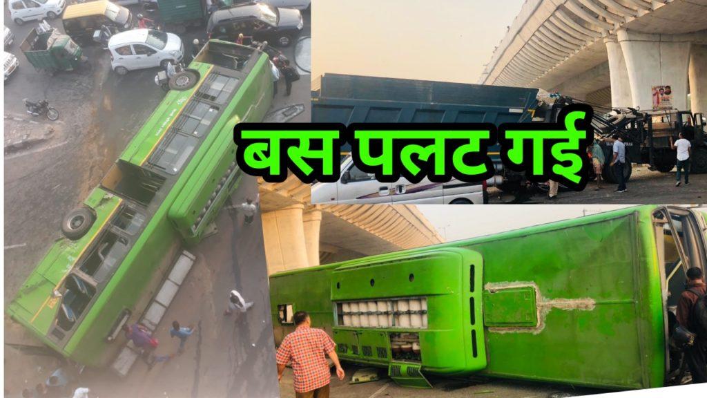 Wajirabad_DTC_Bus_Accident