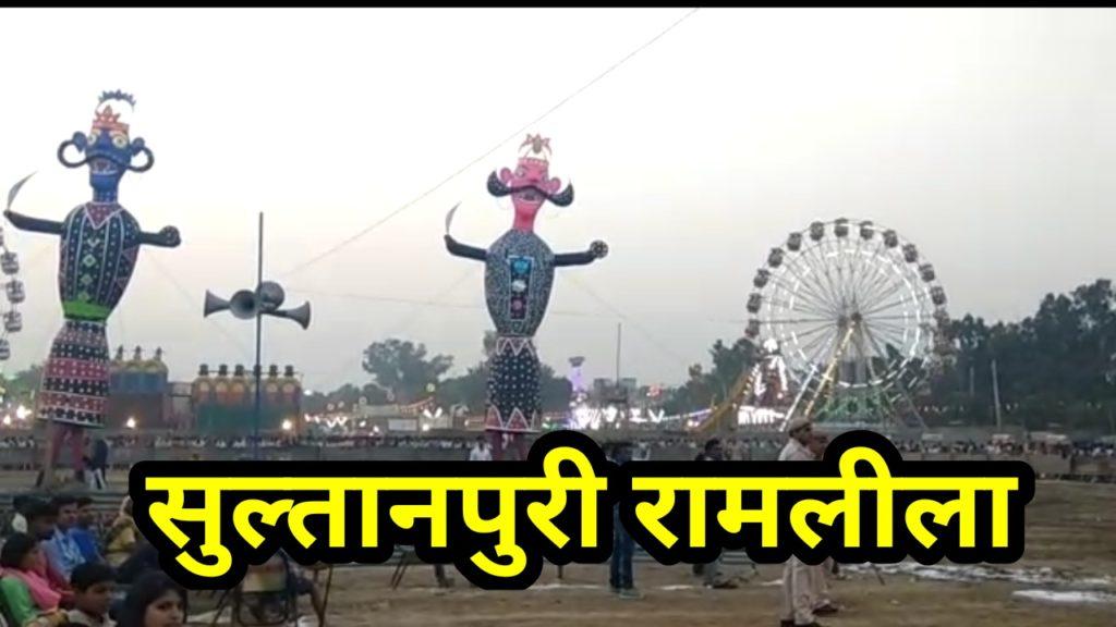 Sultanpuri Delhi