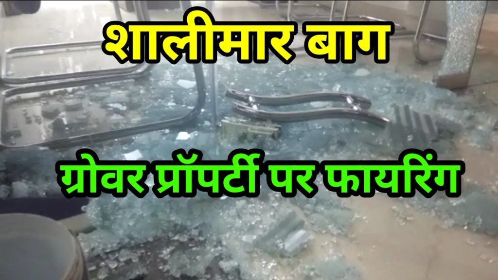 Grover Property Shalimar Bagh