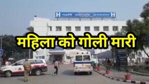 Puthh Khurd Hospital