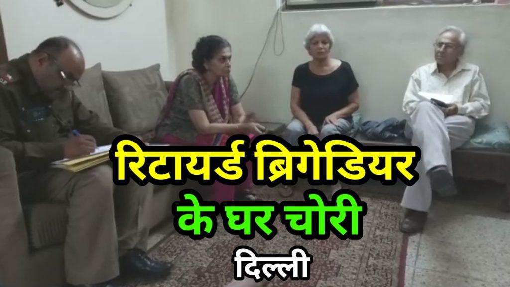 Ashok Vihar Phase 3