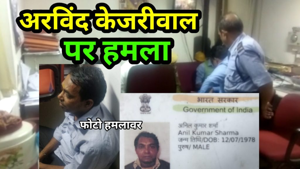Delhi Sachivaly
